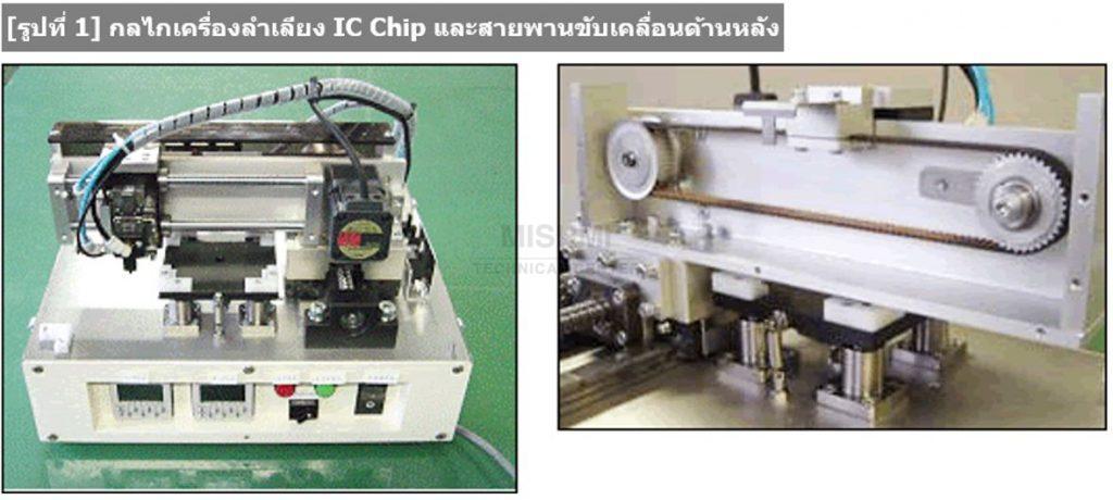linear-bushing-simple-machine