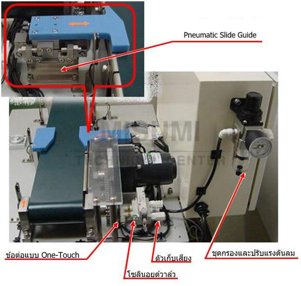 what-is-pneumatic-system