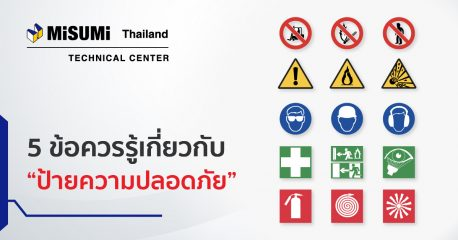5-safety-sign