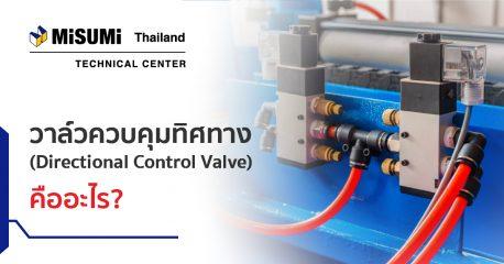 directional_control_valves-100
