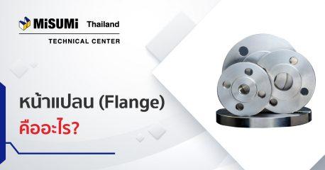 flange_standard_selection-100